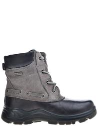 Детские ботинки для мальчиков Naturino Marebbe_grey