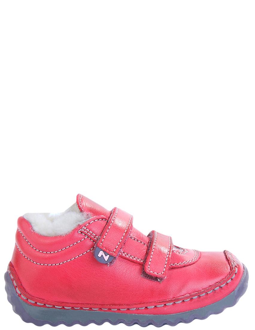 Детские кроссовки для девочек NATURINO Crow-red