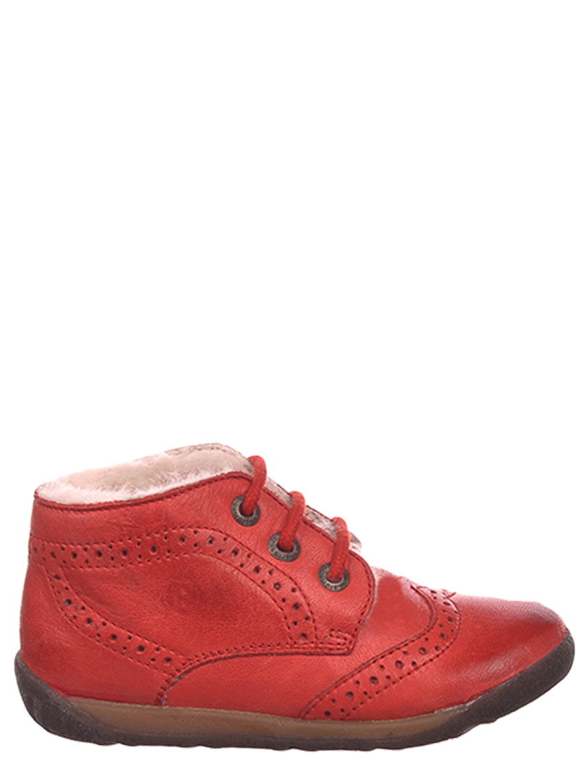 Детские ботинки для девочек FALCOTTO 1320-red