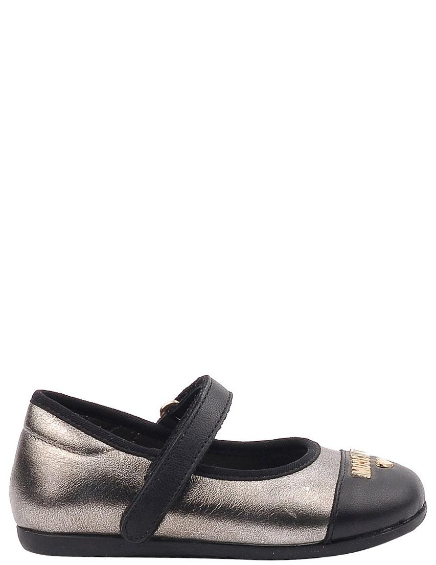 Детские туфли для девочек MOSCHINO 25190-silver