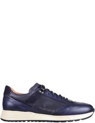Мужские кроссовки Fabi FU8750G-BETIS