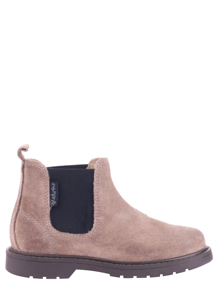 Детские ботинки для мальчиков NATURINO 4494-beige