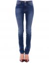 Женские джинсы MARINA YACHTING 1701420-24772-700
