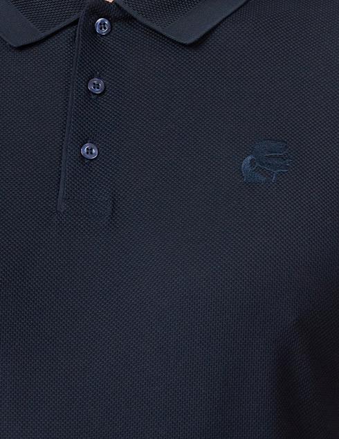 Karl Lagerfeld 745009511205-690 фото-5