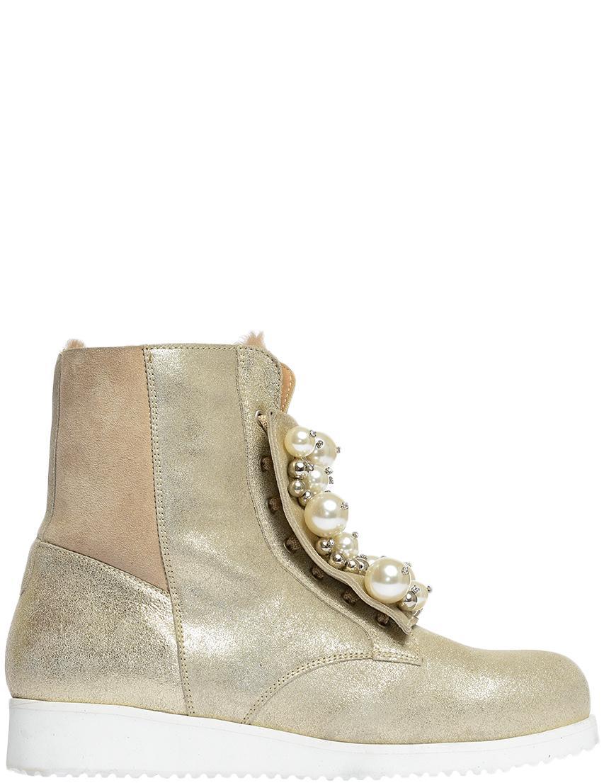 Купить Ботинки, MARZETTI, Золотой, Осень-Зима