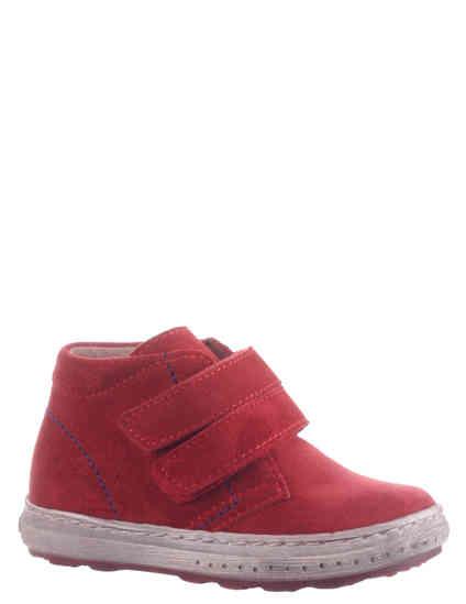 ботинки ламборджини