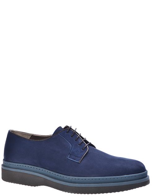 мужские синие Дерби Lagerfeld 6791326760 - фото-6