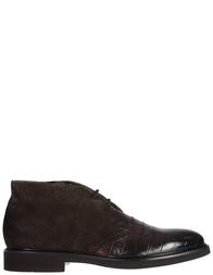 Мужские ботинки Artigiani 1018-LЗ-cocco-brown