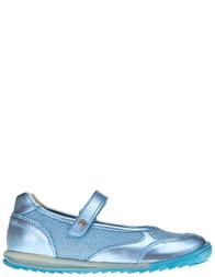 Детские туфли для девочек Naturino Carey-celeste_blue