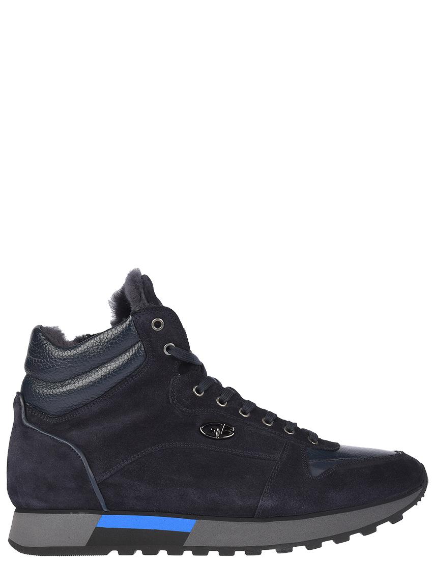 Мужские кроссовки Gianfranco Butteri 93532_blue