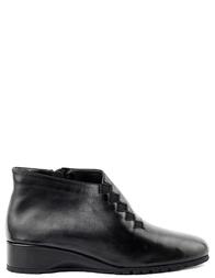 Женские ботинки THIERRY RABOTIN 1478black