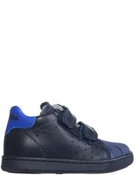 Детские кроссовки для мальчиков Naturino Star-vl-bleu-azzuro_blue