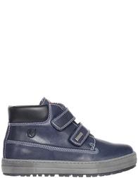 Детские ботинки для мальчиков Naturino Alben-blue-spri_blue