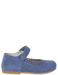 Детские туфли для девочек TWIN-SET HS56AC_blue