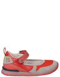 Детские туфли для девочек FALCOTTO 1407rosso_red