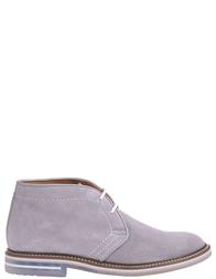 Мужские ботинки BRIMARTS 320554_gray
