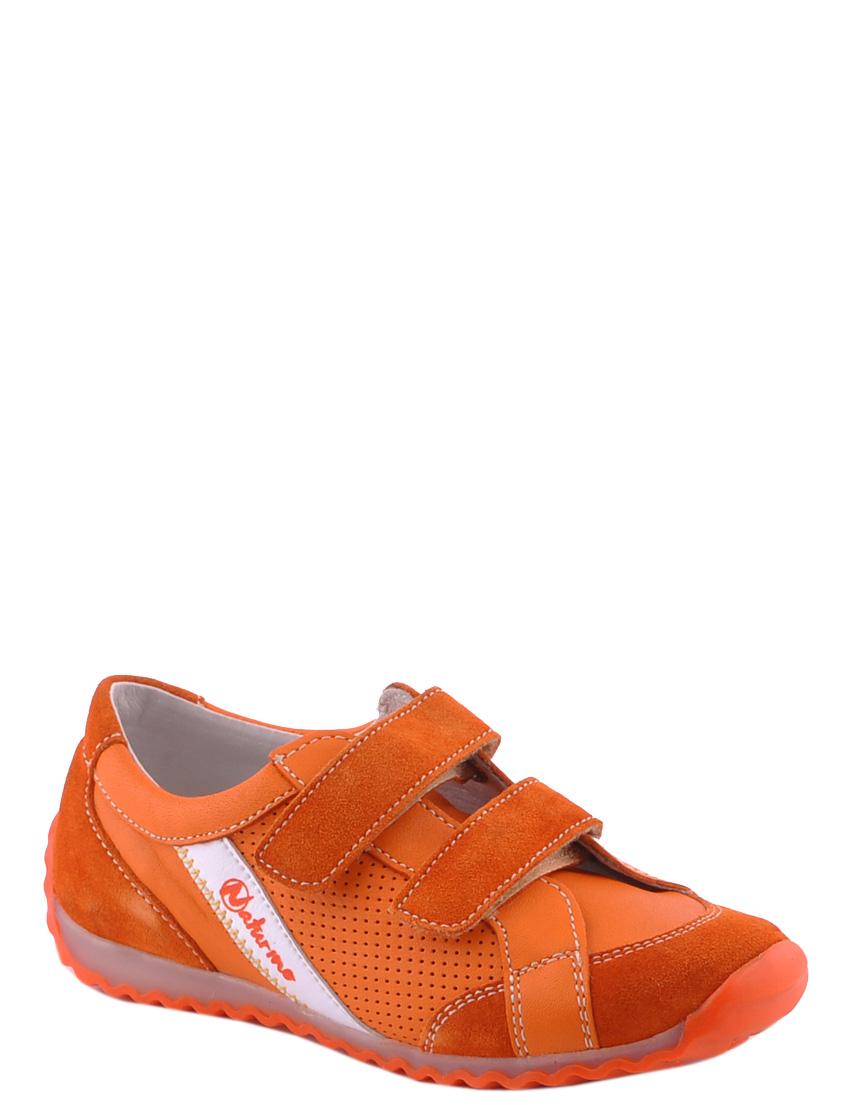 Купить Детские кроссовки, NATURINO, Оранжевый, Весна-Лето