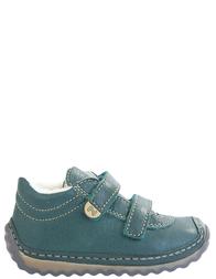 Детские кроссовки для мальчиков NATURINO Crow-green
