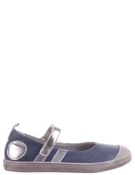 Детские туфли для девочек TONINO LAMBORGHINI H1204-navy