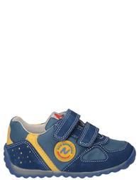 Детские кроссовки для мальчиков NATURINO Isaoazzurro_blue