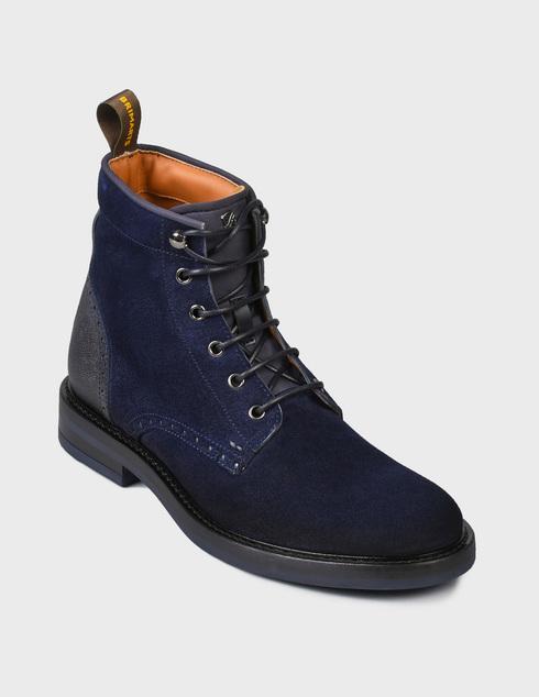 синие Ботинки Brimarts 320800