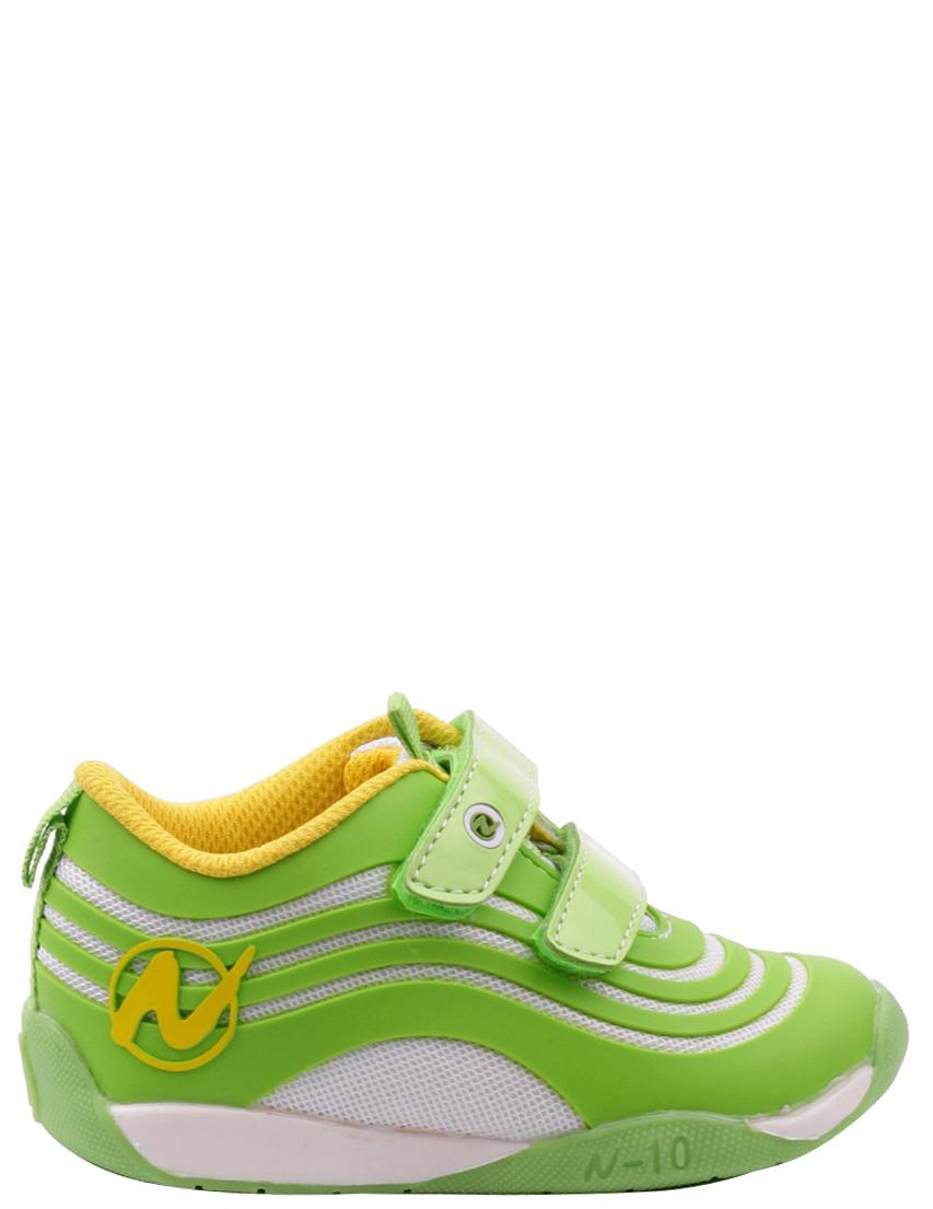 Детские кроссовки для девочек NATURINO 426-green
