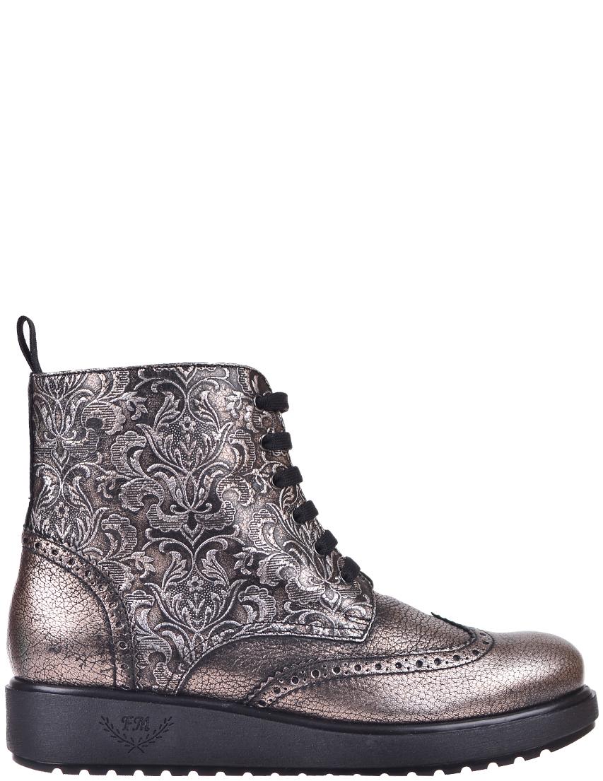 Женские ботинки Marzetti 43612-GL-bronza_gold