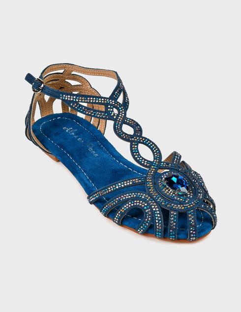 синие Сандалии Alma En Pena 104-blue