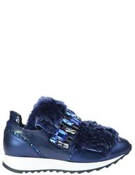 Женские кроссовки ALBERTO LA TORRE 1111_blue