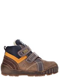 Детские ботинки для мальчиков Naturino Bormio-topo_brownM