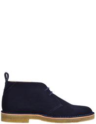 Мужские ботинки Paul Smith S090