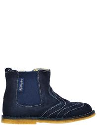 Детские ботинки для мальчиков Naturino 4683_blue