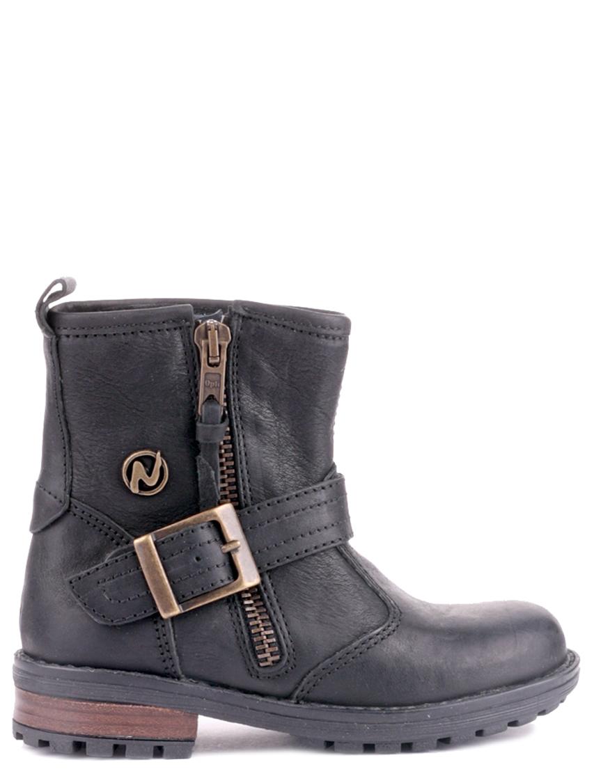Детские ботинки для мальчиков NATURINO 3799-black
