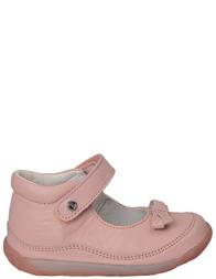 Детские туфли для девочек FALCOTTO 1358rosa_pink