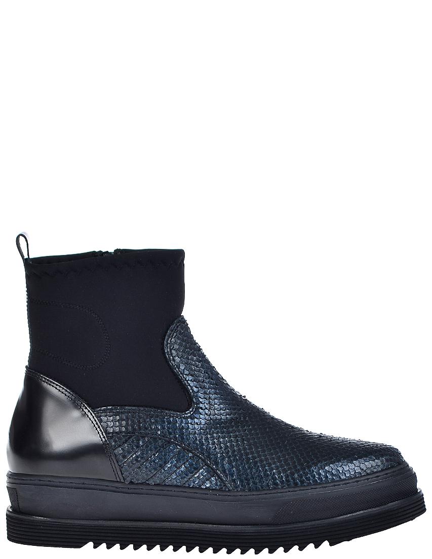 Купить Ботинки, LAURA BELLARIVA, Синий, Осень-Зима