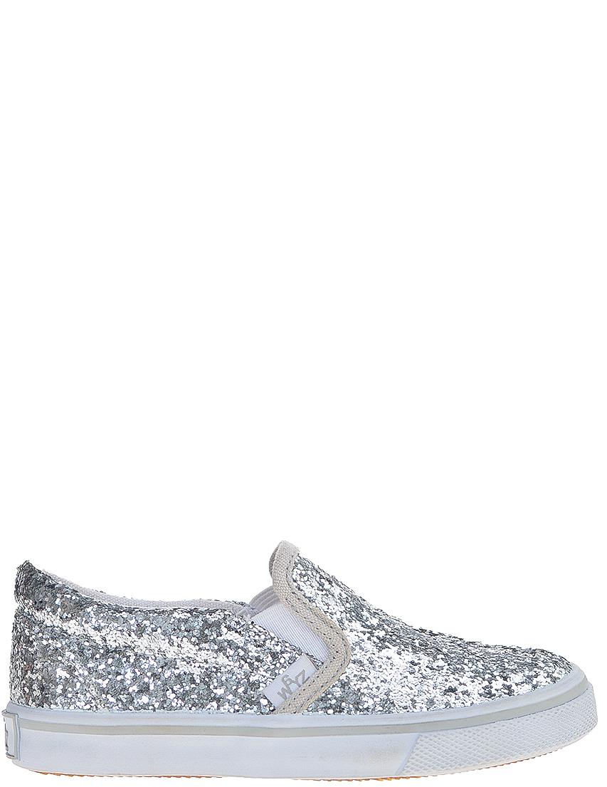 Детские мокасины для девочек Wizz Jassy-grigio_silver