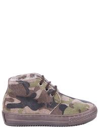 Детские ботинки для мальчиков GALLUCCI 1002multi