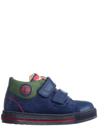 Детские кеды для мальчиков Falcotto Holt-navy-verde-blue