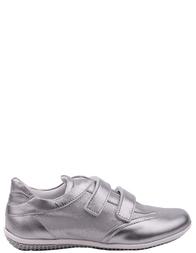 Детские кроссовки для девочек GALLUCCI 1259-silver