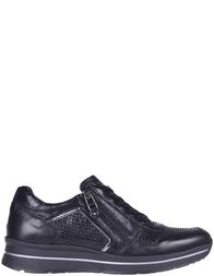 Женские кроссовки Nero Giardini 719481