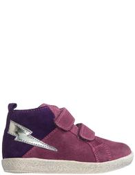 Детские ботинки для девочек Falcotto 4172-mirtillo-viola_pink