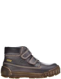 Детские ботинки для мальчиков Naturino Baker_brown