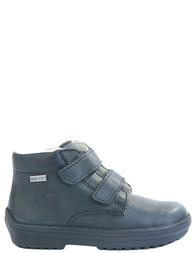 Детские ботинки для мальчиков NATURINO Terminillo-black