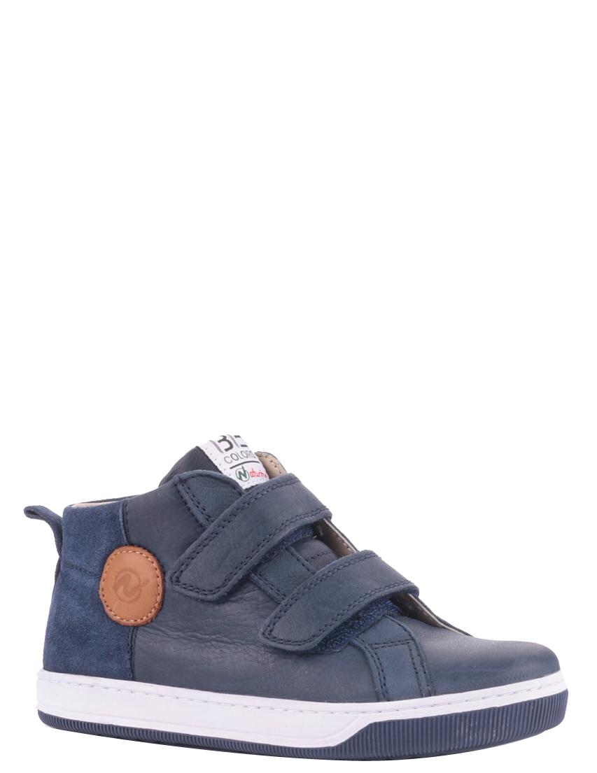 Купить Детские кроссовки, NATURINO, Синий, Весна-Лето