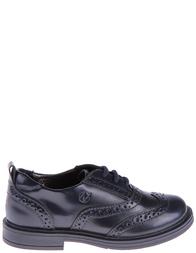 Детские туфли для мальчиков NATURINO 4051-blue