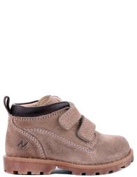 Детские ботинки для мальчиков NATURINO 2913-beige