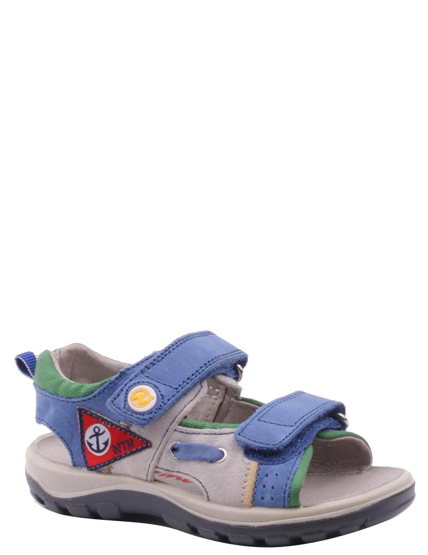 Купить Детские сандалии, NATURINO, Многоцветный, Весна-Лето