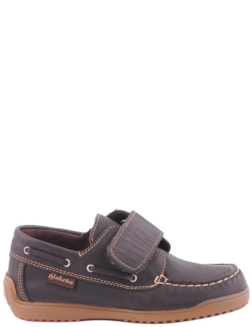 Детские туфли для мальчиков NATURINO 4110dark-brown