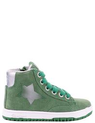 Детские кроссовки для девочек NATURINO sport482-green