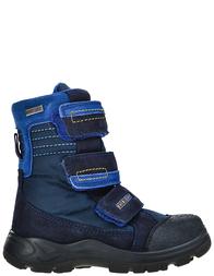 Детские ботинки для мальчиков Naturino Colorado_blue